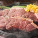 【札幌・筋肉メシ】ステーキ専門店・バル『ピッカーニャ』