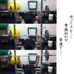【筋トレ】スロー&クイック法で新鮮な刺激を与えてみる:行い方とその利点