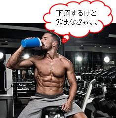 札幌パーソナルトレーニング